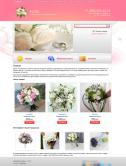 Интернет-магазин свадебных букетов